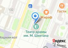Компания «Марийский национальный театр драмы им. М. Шкетана» на карте