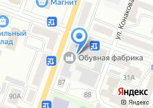 Компания «Йошкар-Олинская обувная фабрика» на карте