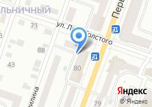 Компания «БРИТАНИЯ» на карте