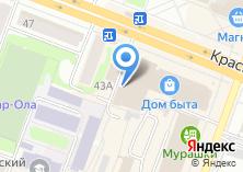Компания «Кабинет визажиста» на карте