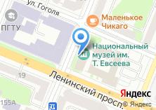 Компания «Национальный музей Республики Марий Эл им. Т. Евсеева» на карте