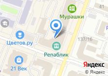 Компания «ЦУМ» на карте