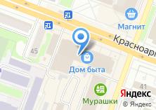 Компания «Беркат» на карте