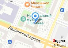 Компания «ДомИнвест» на карте