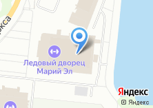 Компания «Ледовый дворец Марий Эл» на карте