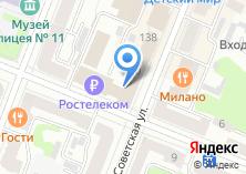 Компания «Йошкар-Олинский почтамт» на карте