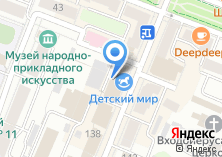 Компания «Канцелярская компания» на карте