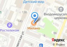Компания «Гирос» на карте