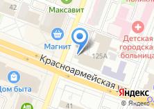 Компания «Тур12 - Заказ автобусов» на карте