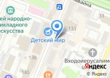 Компания «Магазин новогодних подарков» на карте