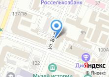 Компания «Управление ГИБДД МВД по Республике Марий Эл» на карте