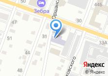 Компания «Йошкар-Олинское художественное училище» на карте
