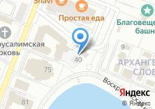 Компания «Народный Бар Жигули» на карте
