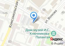Компания «ХолодОК» на карте