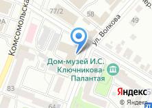 Компания «Кабинет массажа С.В. Знахарь» на карте