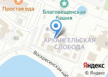 Компания «Слободская» на карте