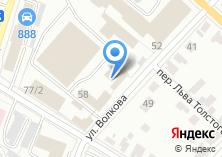 Компания «БетонСтрой» на карте
