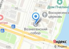 Компания «Собор Вознесения Господня» на карте