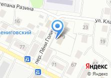 Компания «АВС аптека» на карте