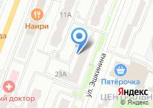 Компания «Ff Studio» на карте