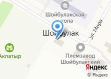 Компания «Почтовое отделение с. Шойбулак» на карте