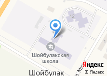 Компания «Шойбулакская средняя общеобразовательная школа» на карте