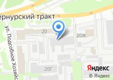 Компания «Сигнал Сервис» на карте