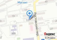 Компания «Кама» на карте