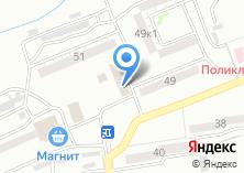 Компания «Огонь» на карте