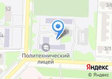 Компания «Политехнический лицей-интернат» на карте