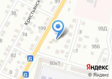 Компания «Сеть магазинов автозапчастей для иномарок» на карте