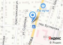 Компания «ВладАнт» на карте
