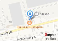 Компания «Зухал» на карте