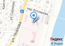 Компания «Правобережная больница» на карте