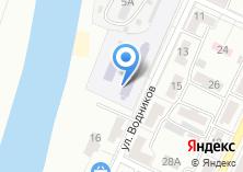 Компания «Средняя общеобразовательная школа №54» на карте