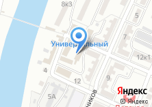 Компания «Дельта РСТ» на карте