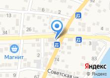 Компания «Починкин» на карте