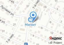 Компания «Олежка» на карте