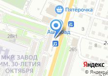 Компания «Махан» на карте