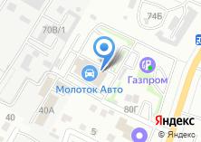 Компания «KIA Нахимовский» на карте