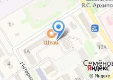 Компания «Аксиом» на карте