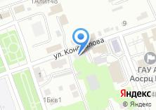 Компания «Открытая сменная общеобразовательная школа №9» на карте