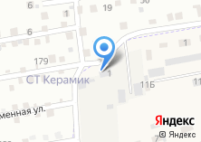 Компания «Горат» на карте