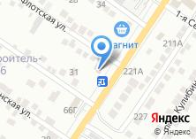 Компания «Строящееся административное здание по ул. Адмирала Нахимова» на карте