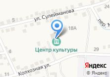 Компания «Центр культуры с. Карагали» на карте