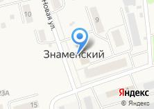 Компания «Администрация Знаменского сельского поселения» на карте