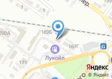 Компания «АвтоЮни» на карте