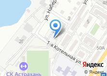 Компания «АстраСпецСнаб» на карте