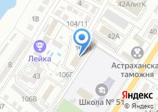 Компания «Спецгазавтотранс» на карте