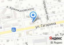 Компания «Центр гигиены и эпидемиологии по Астраханской области в Наримановском» на карте